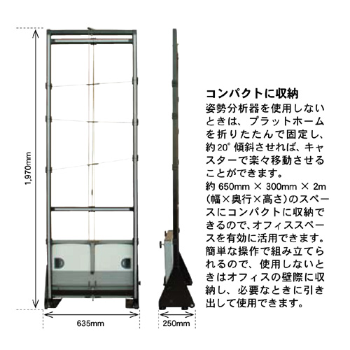 TE-001002