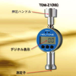 TE-127003
