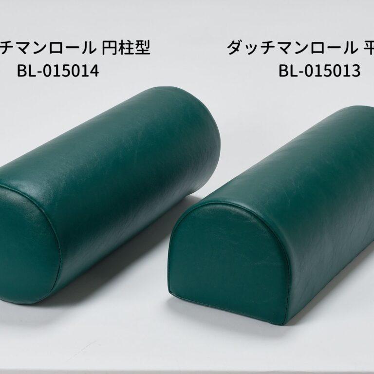 BL-015013